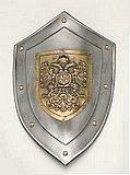 Escudo pequeño de Águila