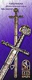 Espada ceremonial Carlomagno